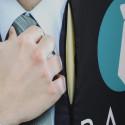 Banc pouf z- vue fermeture éclair - MACAP