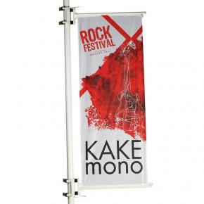 Visuel pour kakémono lampadaire potence silent bloc - MACAP