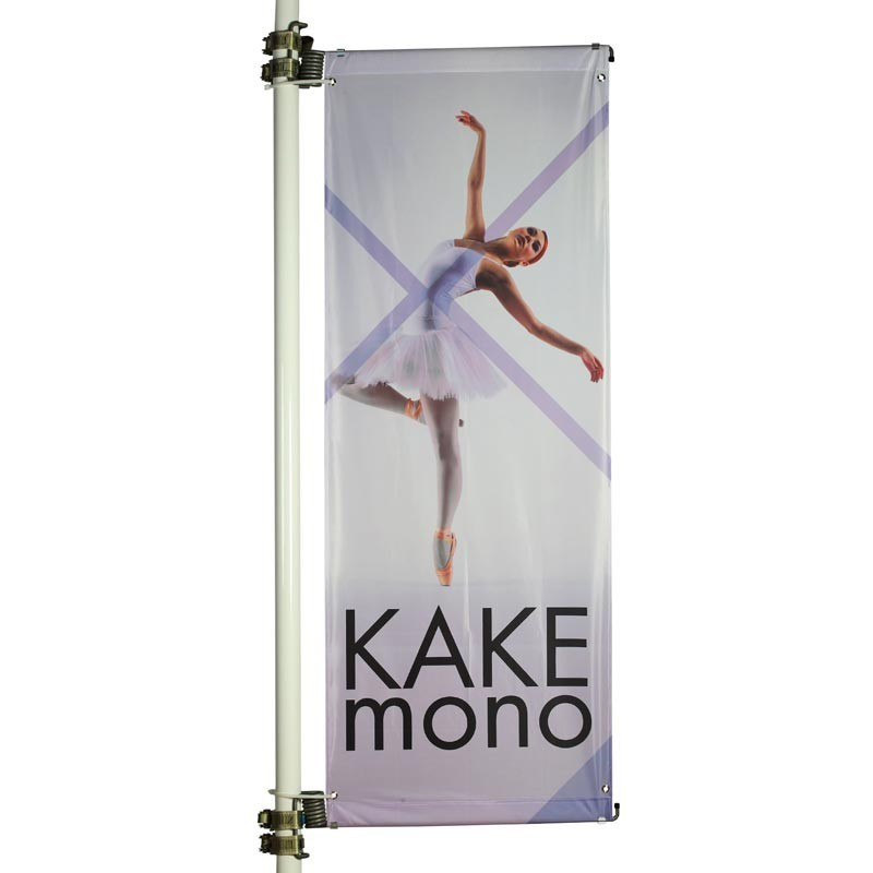Kakémono pour lampadaire avec potence a ressort montage double - MACAP