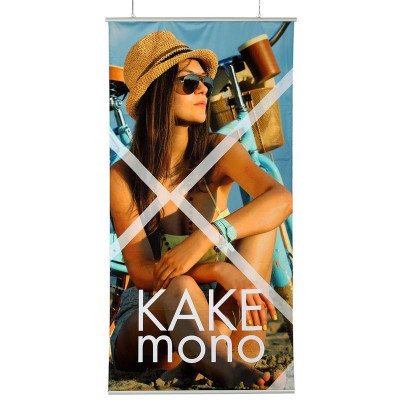 Kakémono Suspendu (fixation barre de suspension en alu blanc)