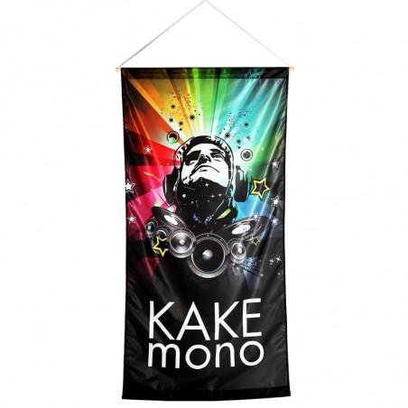 Kakémono Suspendu (fixation barre de suspension en bois) - MACAP