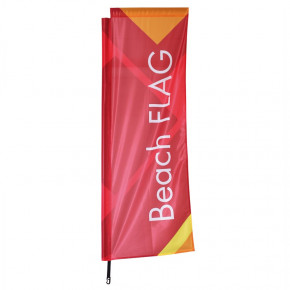 Beach flag - Oriflamme POTENCE (VOILE SEULE) - MACAP