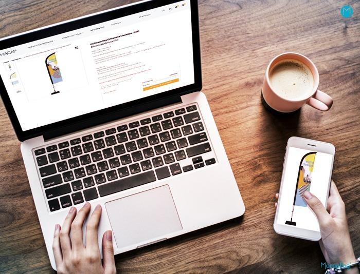 Le site internet Macap fourmille de nouvelles fonctionnalités