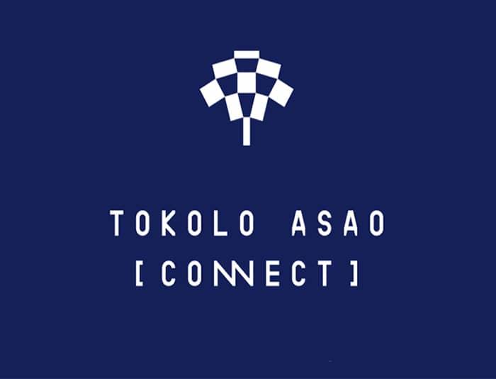 Le logo de Asao Tokoro créateur du logo des JO de Tokyo 2020