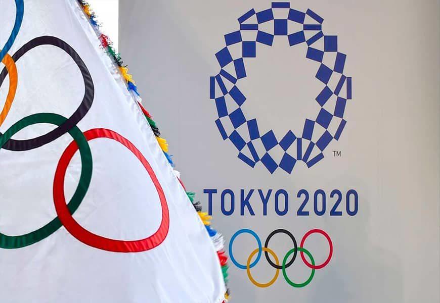 Emblème et logo des jeux olympiques de Tokyo prévus en 2020